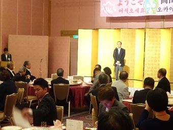 富川市訪問団歓迎会 - 全景 同 - 宋団長と 同 - 金代表と  江田五月|活動日誌|2015