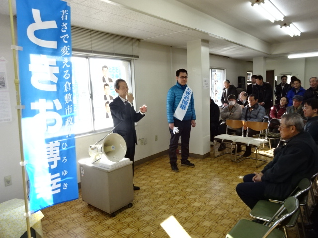 江田五月 – 新たな出発 江田五月新たな出発 ナビゲーションへスキップ コンテンツへスキップ メ