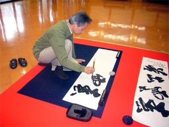 Images of 石川錬治郎 - Japanes...
