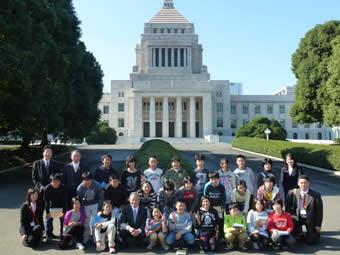 江田五月|活動日誌|2012年11月...