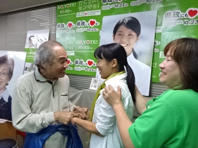 愛ちゃんと横田さん
