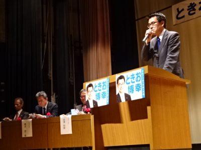 時尾市議の決意表明