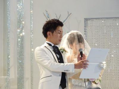 結婚式で誓いの言葉