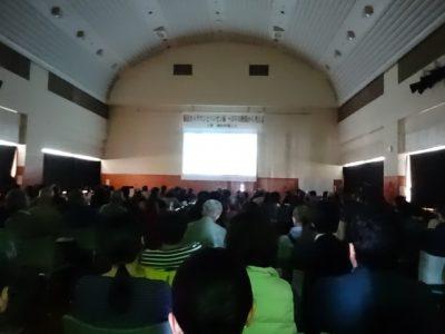 ハンセン病ニュースのDVD上映