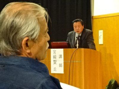 宮﨑さんの講演