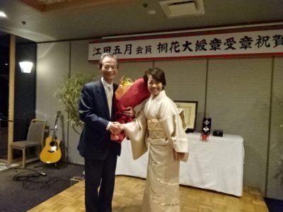 祝賀会で水田会長と