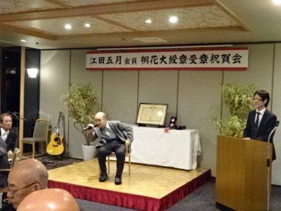 田淵さんスピーチ