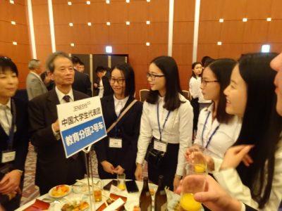 中国大学生と懇談