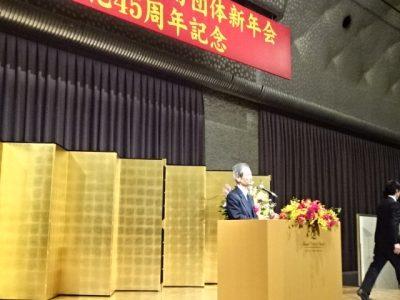2月22日、上京、憲法取材、日中友好新年会、取材